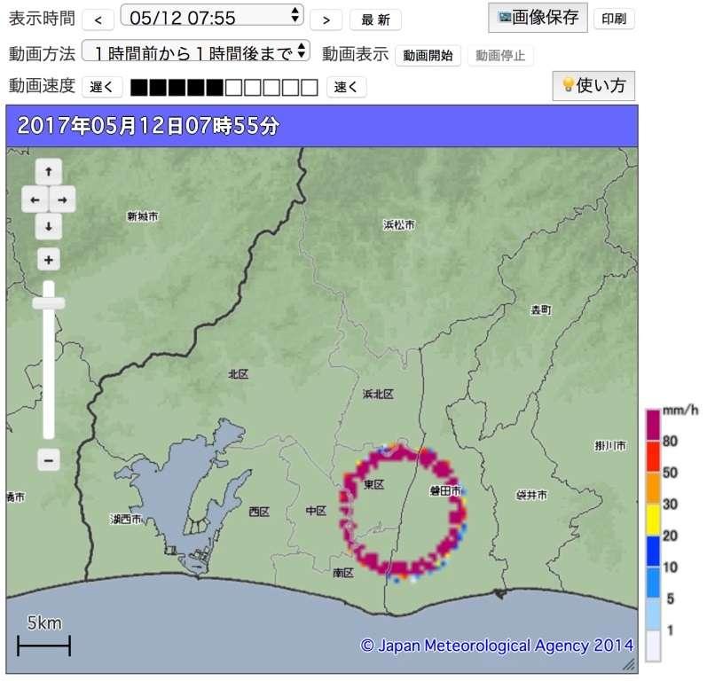雨雲 レーダー 浜松