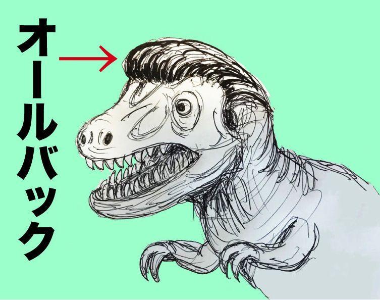 蜥蜴 じゃ なく て 竜 だっ た