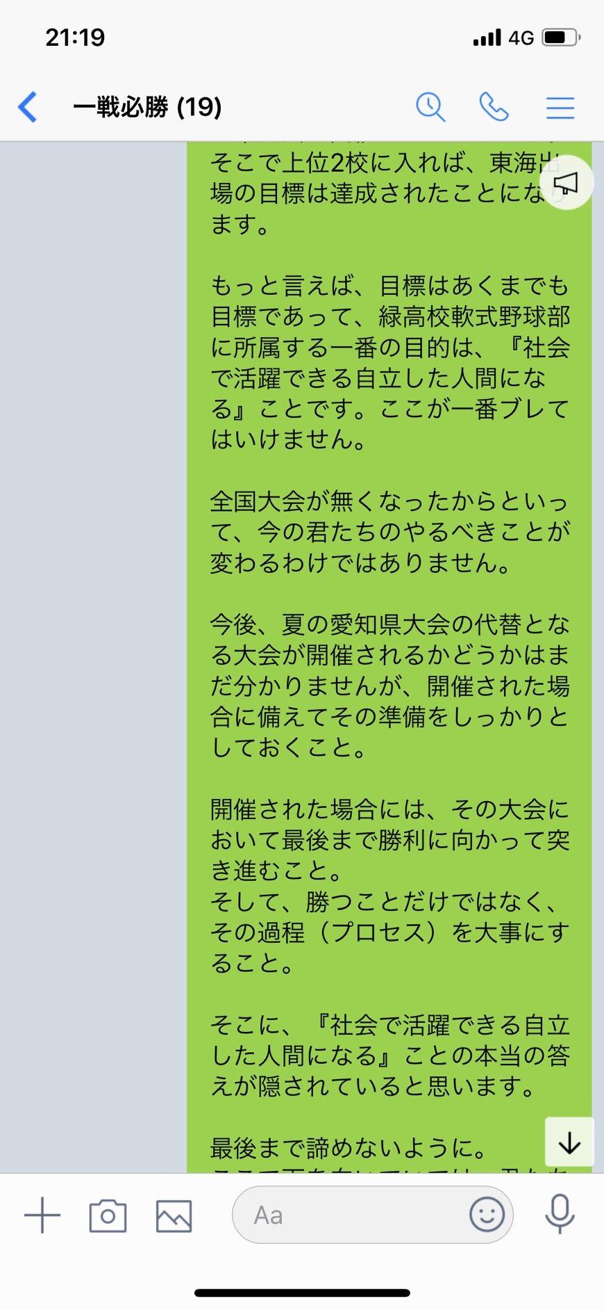 高校 休校 県 愛知