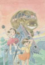 (C)1988 Studio Ghibli