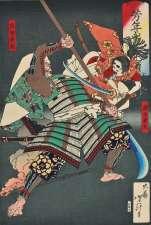 月岡芳年《芳年武者旡類 源牛若丸 熊坂長範》明治16(1883)年